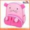 Baby Animal Cartoon Lightweight Mouse School Bag with Ears